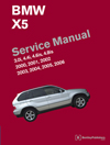 BMW X5 (E53)<br/>Service Manual:<br>2000, 2001, 2002, 2003,<br/>2004, 2005, 2006